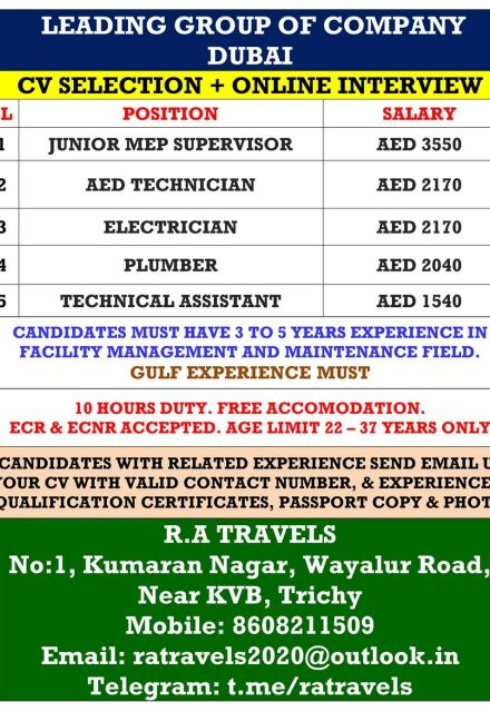 WALK-IN INTERVIEW AT TRICHY FOR DUBAI LEADING GROUP OF COMPANY