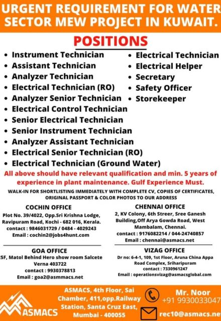 WALK-IN INTERVIEW AT COCHIN, CHENNAI, GOA, VIZAG FOR KUWAIT WATER SECTOR MEW PROJECT
