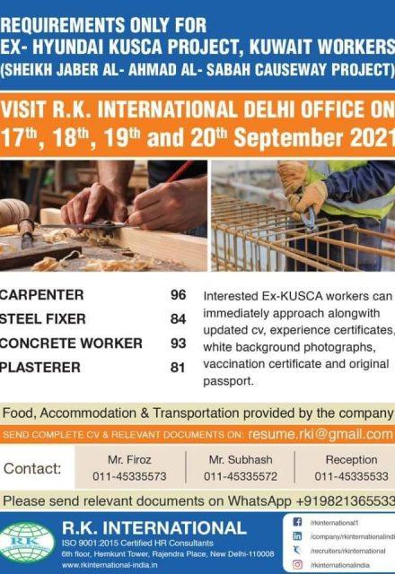 WALK IN INTERVIEW IN NEW DELHI FOR A LEADING COMPANY IN KUWAIT