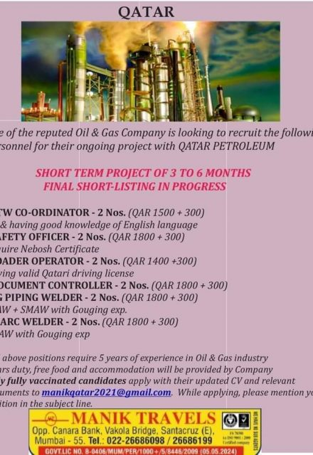 WALK-IN INTERVIEW AT MUMBAI FOR QATAR OIL AND GAS COMPANY PETROLEUM