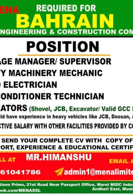 WALK IN INTERVIEW IN MUMBAI FOR A LEADING CONSTRUCTION COMPANY IN BAHRAIN