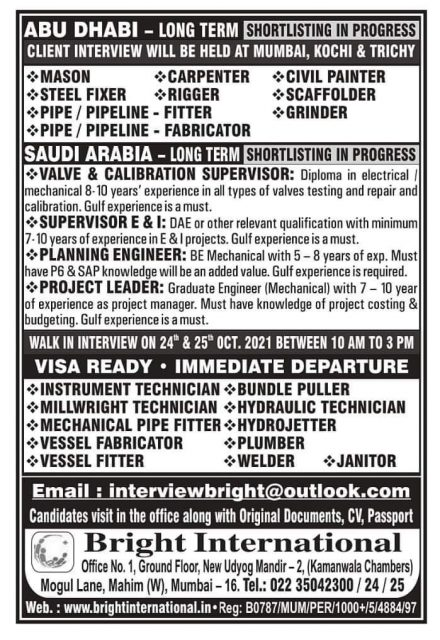 WALK IN INTERVIEW IN MUMBAI FOR A LEADING COMPANY IN ABU DHABI