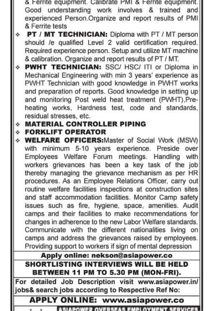 WALK IN INTERVIEW IN MUMBAI FOR A LEADING COMPANY IN BAHRAIN